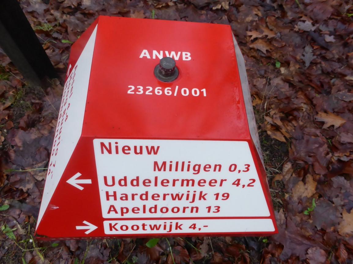 Groene Wissel 258 NieuwMilligen